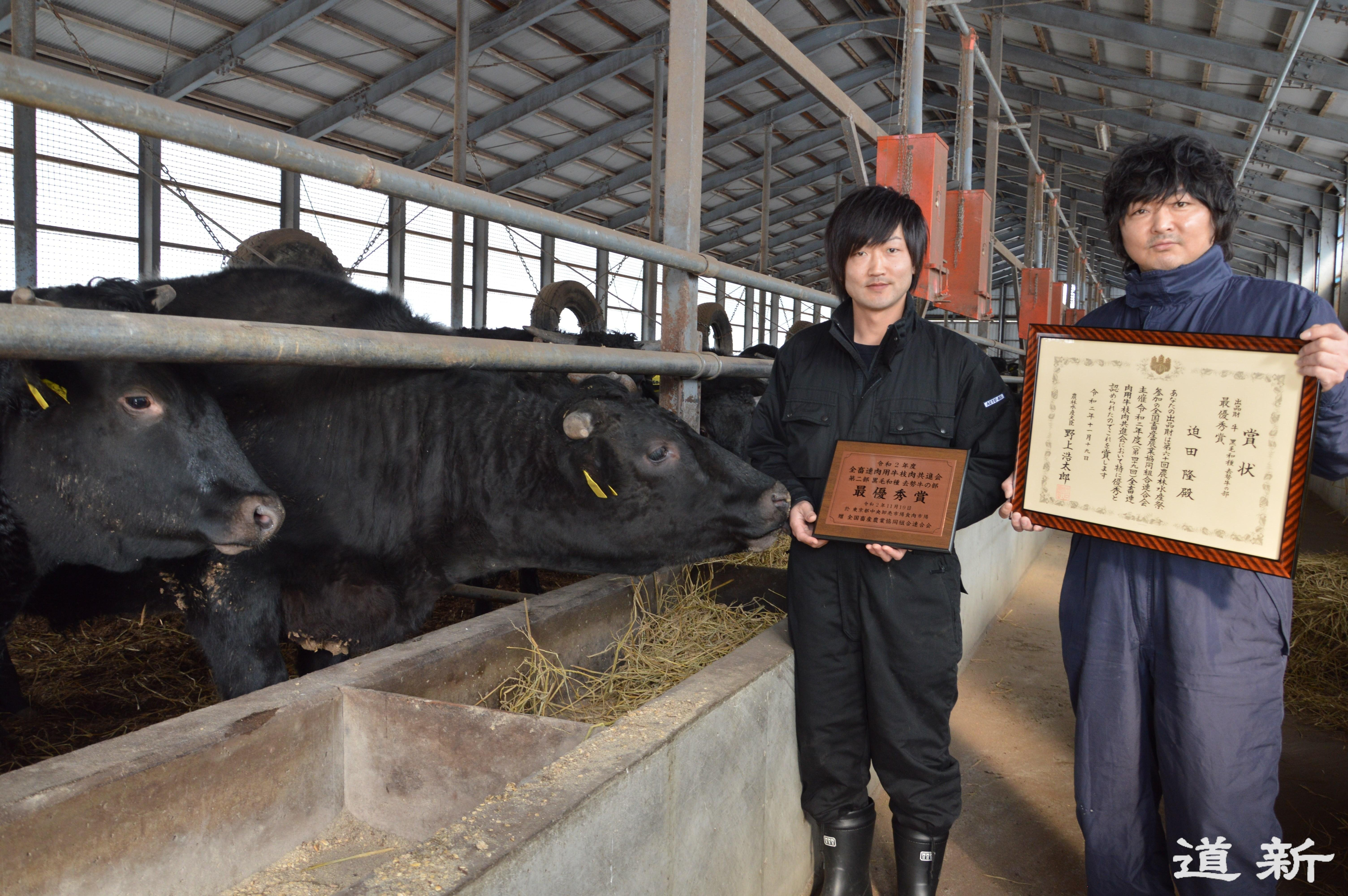 Photo:The best Tsubetsu Wagyu in Japan-The Sakota brothers victorious
