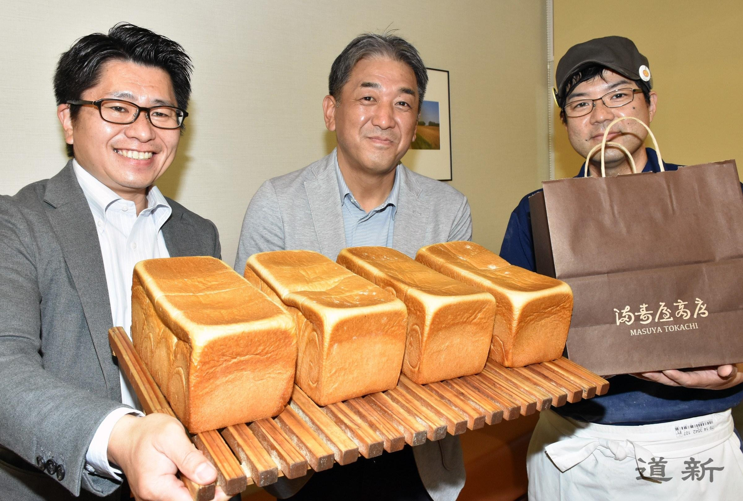 Photo:Masuya bakery in Obihiro launches its first high quality bread made with Tokachi ingredients