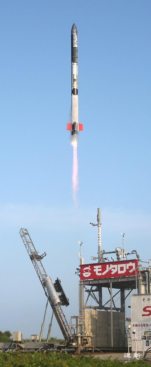 Photo:Taiki's dreams fly high again with successful launch of MOMO 7